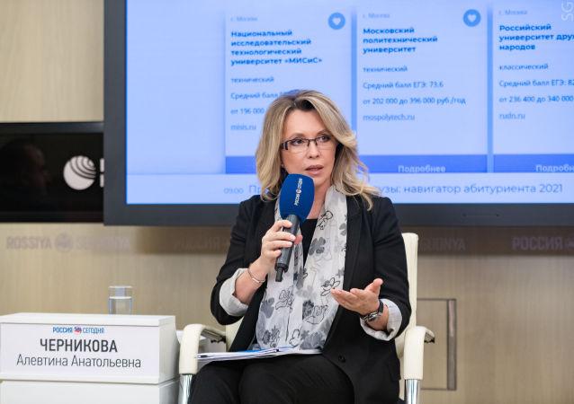 阿列夫季娜·切爾尼科娃