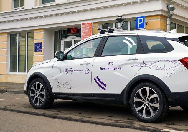 民调:超半数俄公民希望购买无人驾驶汽车