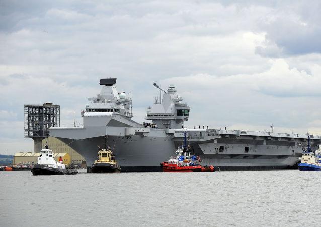 """""""伊莉莎白女王""""号航母将首次在印度、日本和韩国入港"""
