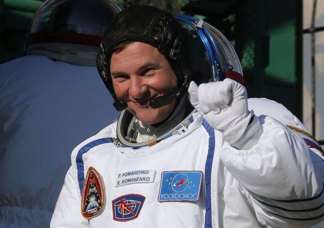 俄羅斯宇航員羅曼•羅曼年科
