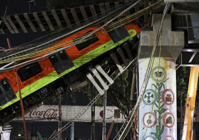 墨西哥城市长:地铁桥坍塌后将对第12号地铁线结构进行检查