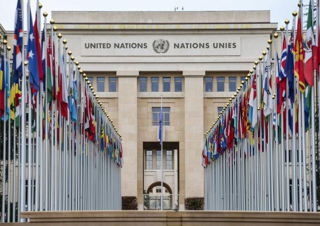 日内瓦联合国总部(万国宫)
