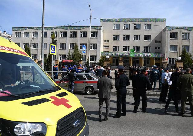 俄緊急情況部門表示,發生不明人員開槍事件的喀山一學校發生爆炸