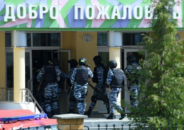 喀山学校枪击案致死人数上升至9人