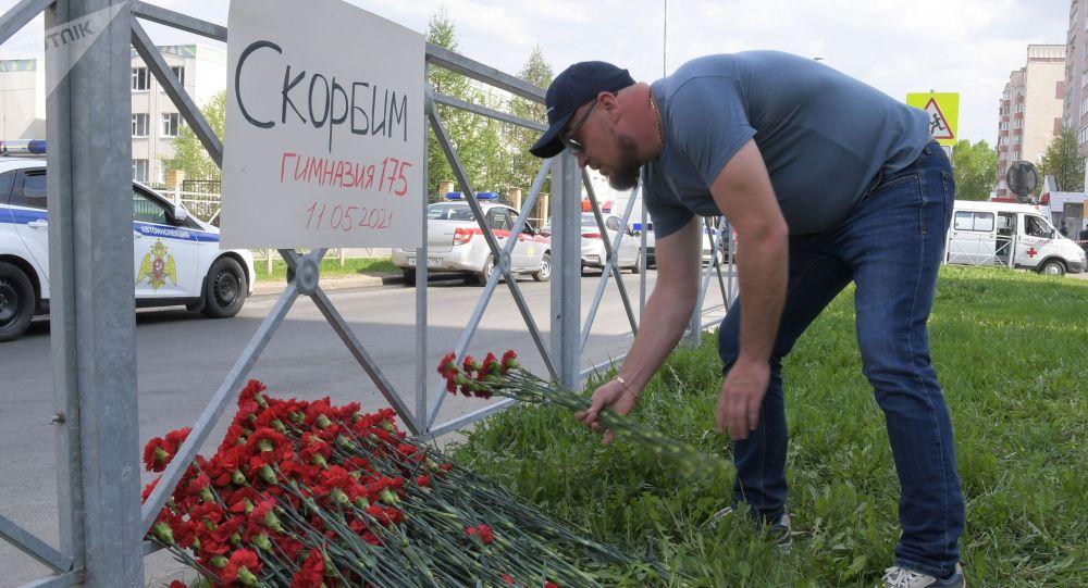 鞑靼斯坦领导人 喀山校园枪击案遇难人数升至9人