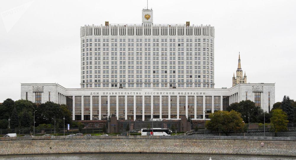 俄羅斯政府大樓