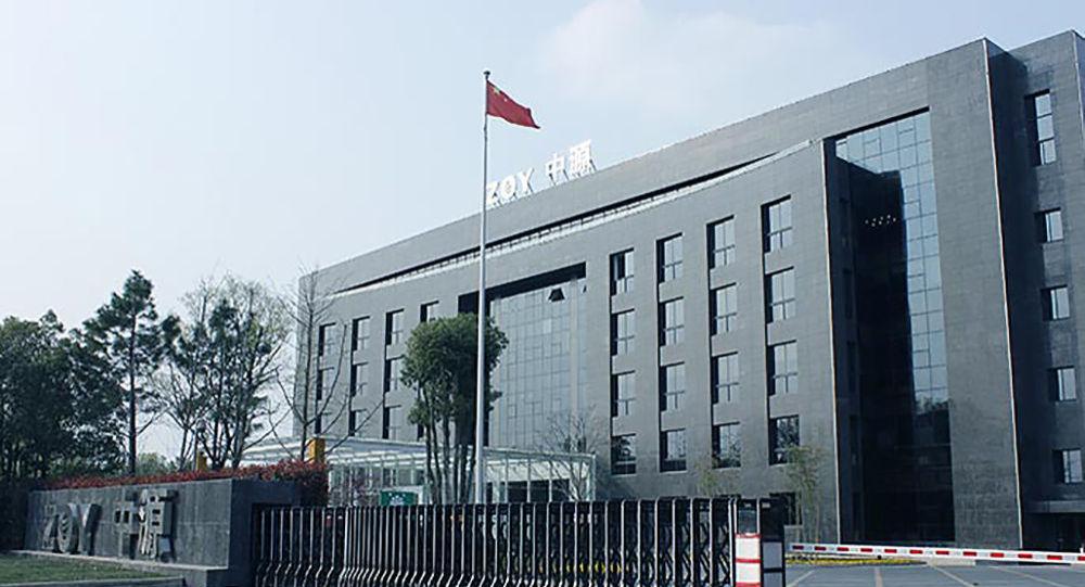 中国证监会立案调查中源家居案 收盘股价创历史新低