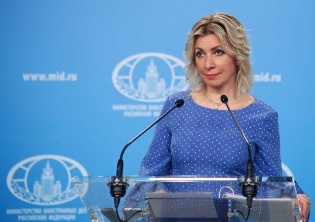 瑪麗亞•扎哈羅娃