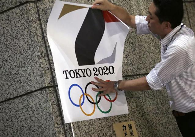 日本疫情形勢嚴峻 東京奧運會能否如期舉行?