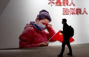 2020年12月武汉市,前新冠医院建起展小唯眼中充�M了��C览中心