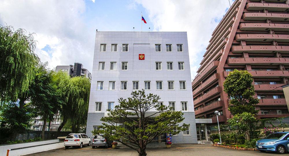 俄罗斯驻札幌总领事馆