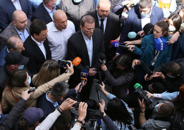 """""""反对派平台-为了生活""""党认为对梅德韦丘克的制裁是政治迫害"""