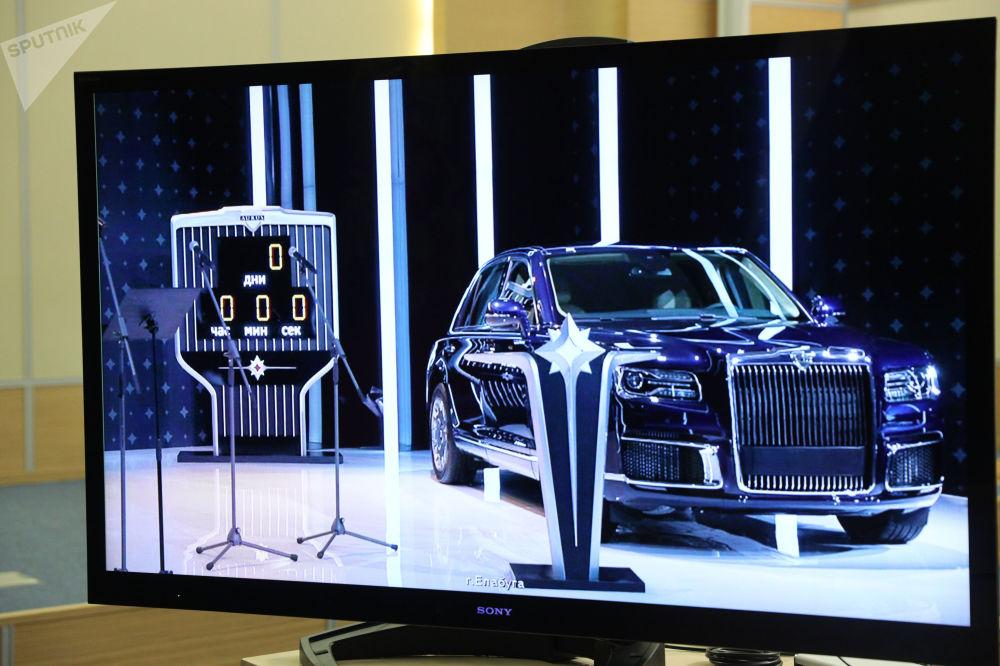 从长期来看,制造商打算进入中国和西欧的市场进行Aurus汽车的销售。