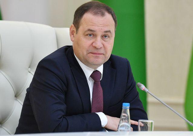 白俄罗斯总理戈洛夫琴科