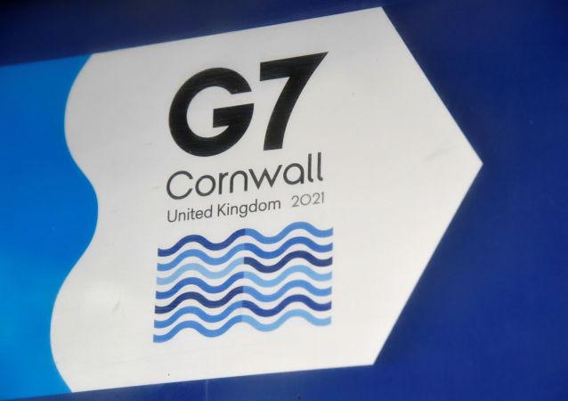 消息人士:G7領導人支持全球性稅制改革