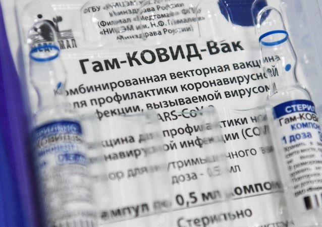 俄直接投資基金:超過90%接種「衛星V」疫苗的人獲得長期的抗體