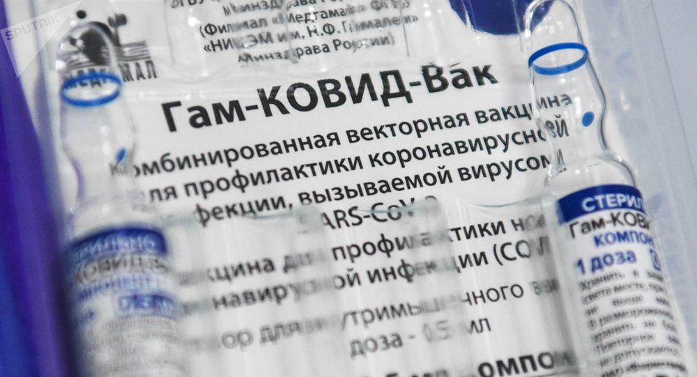 第四批「衛星-V」疫苗已運抵烏茲別克斯坦