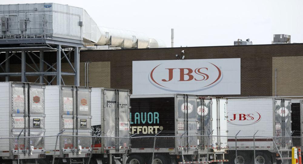 肉类生产商JBS公司称已向敲诈勒索的黑客支付1100万美元