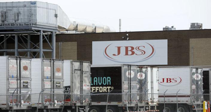 世界最大的肉类生产商JBS股份有限公司