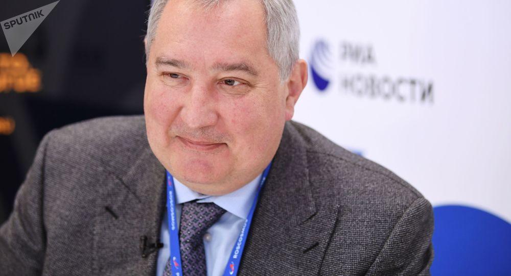 俄羅斯航天國家集團總裁羅戈津
