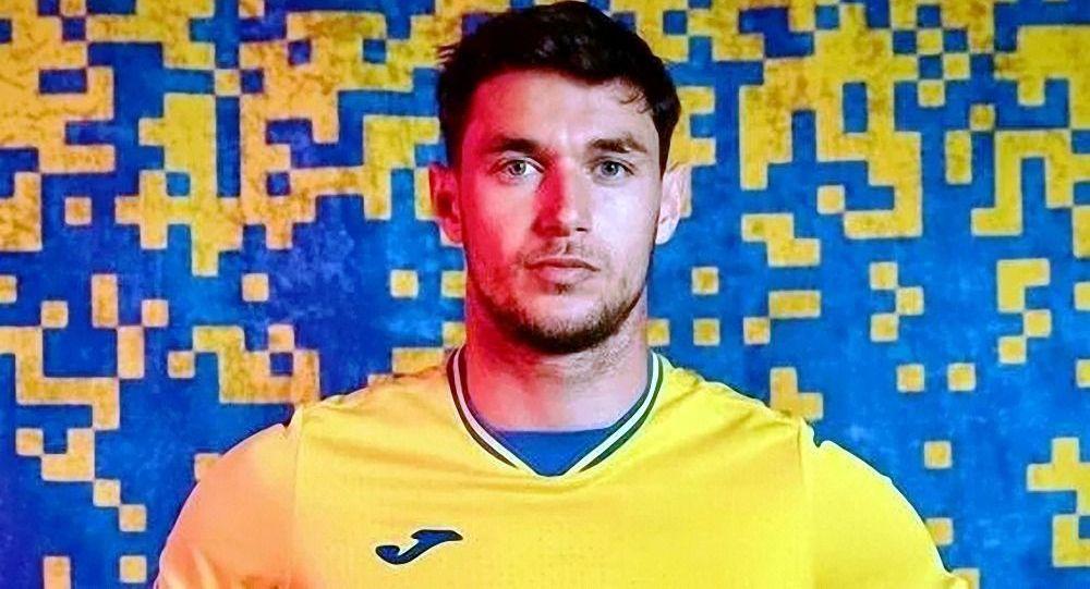 烏克蘭國家足球隊制服