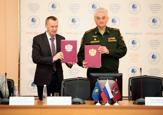 俄总参谋部军事学院与俄国立人文大学签署合作协议