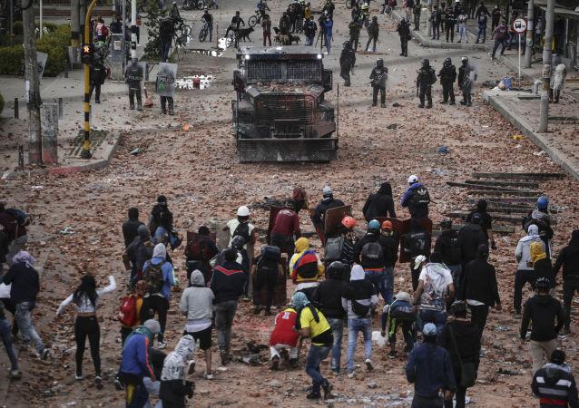 哥倫比亞全國罷工委員會停止與政府談判