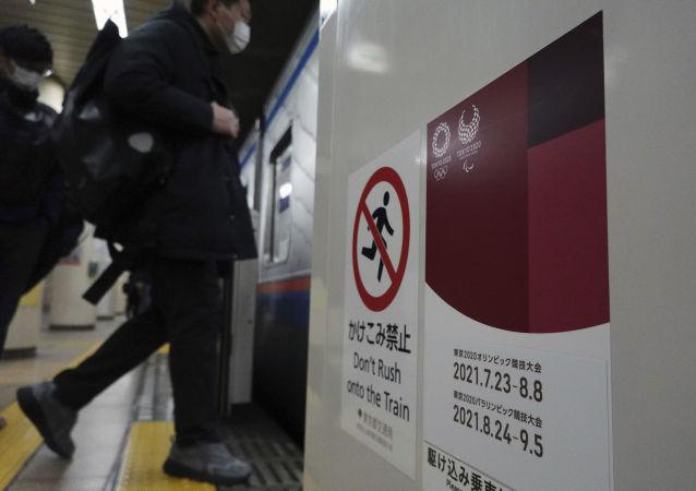 日媒:日本奧運官員跳軌身亡