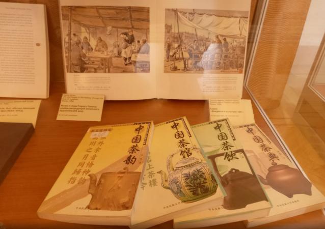 中国茶文化展览会在莫斯科举行