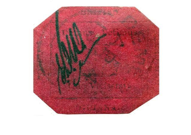 世界上最昂貴的郵票「英屬圭亞那「