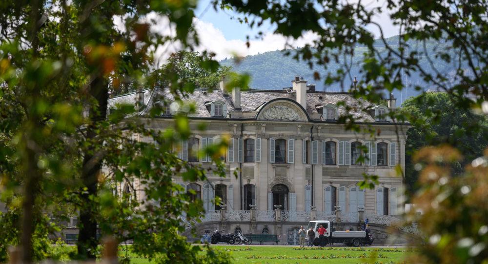 日内瓦著名Villa La Grange庄园将于6月16日接待俄美总统