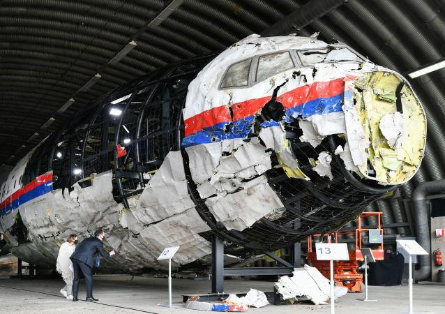 金刚石-安泰公司根据MH17航班坠机现场残骸照片得出的结论被归卷