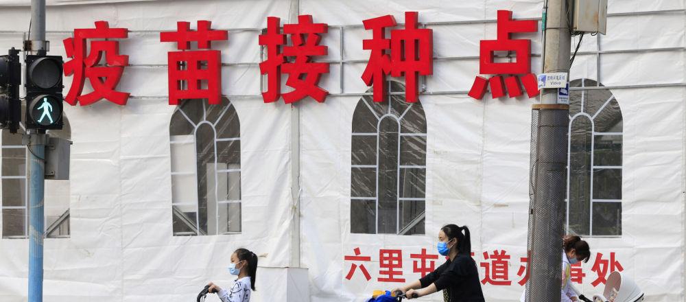 中国外交部:中方郑重呼吁应对美方开展三个彻底调查