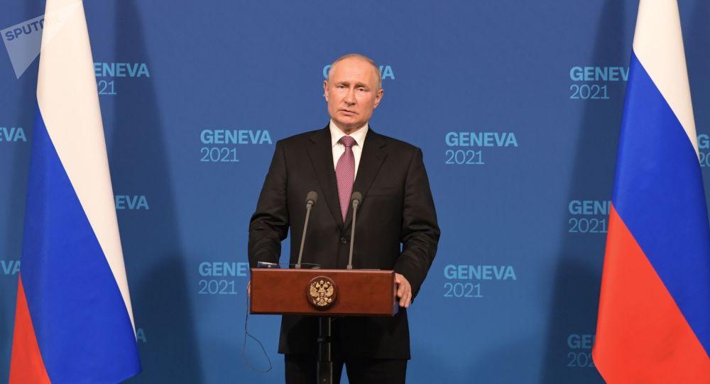 俄羅斯總統普京在俄美日內瓦峰會結束後舉行的新聞發佈會上