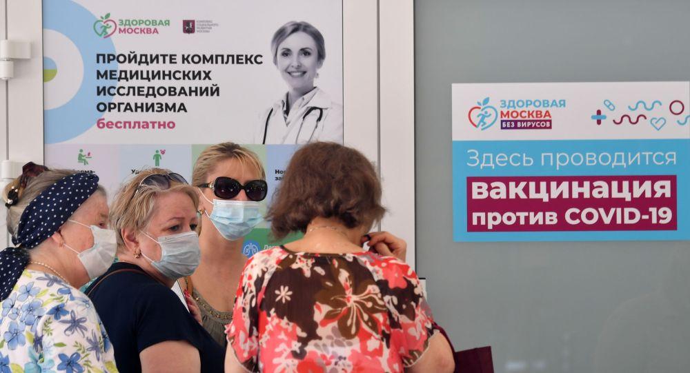 莫斯科将启用外国公民新冠疫苗收费接种站