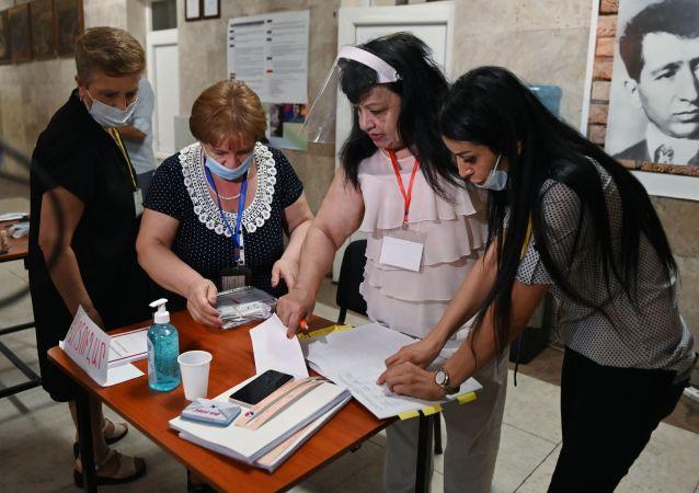 亞美尼亞選舉