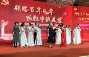 俄驻哈尔滨总领事: 中国共产党走过的一百年历程让世界印象深刻