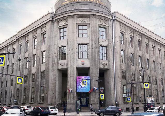 俄罗斯圣彼得堡国立工业技术与设计大学