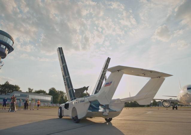 媒體:斯洛伐克一工程師研制飛行汽車 首次完成飛行80公里