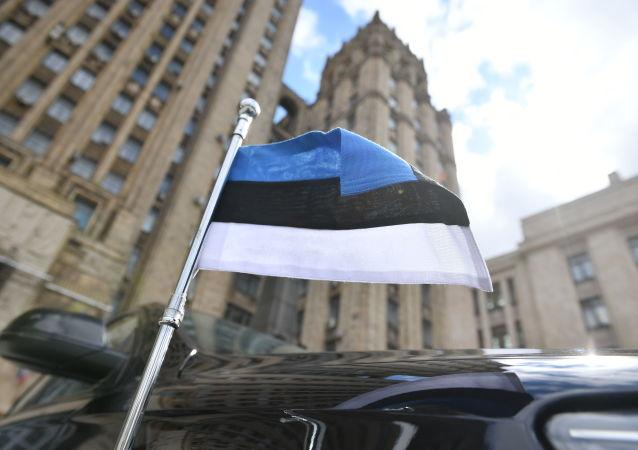 愛沙尼亞宣佈驅逐俄羅斯外交官