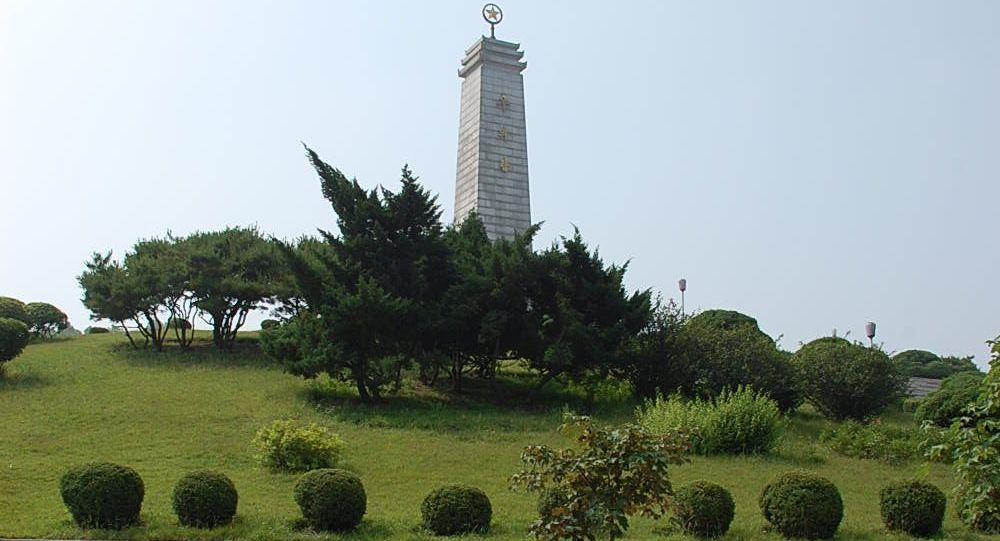 朝中友誼塔