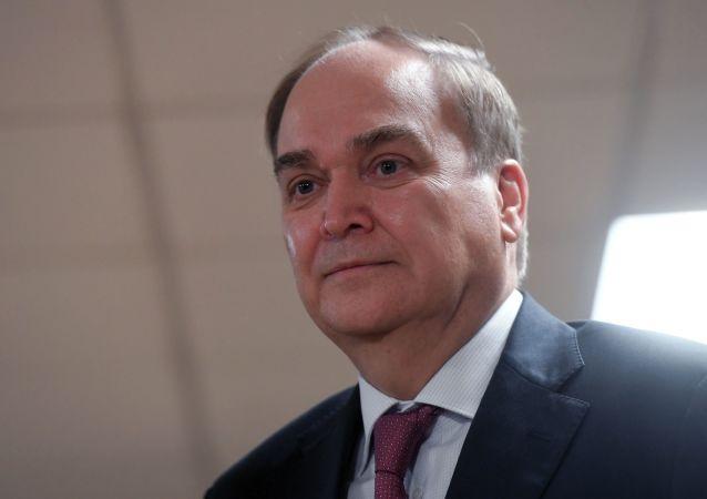 俄罗斯驻美国大使安东诺夫