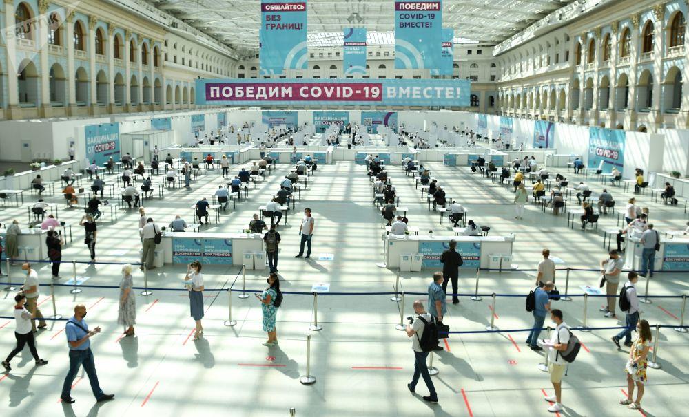 莫斯科商棧展覽中心設立的新冠疫苗接種中心