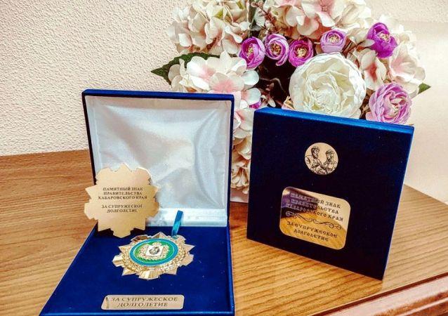 """俄哈巴罗夫斯克边疆区已有约4000对夫妇获得""""婚姻长寿""""奖金"""