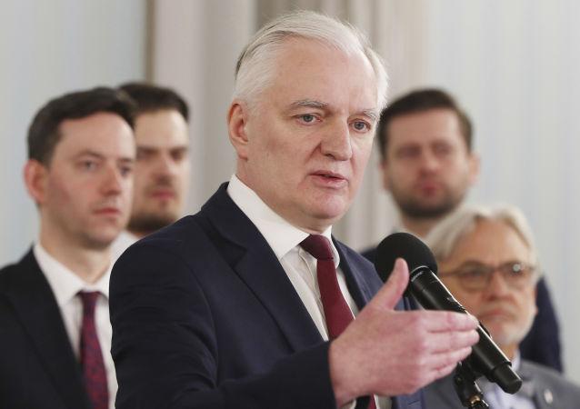 雅羅斯瓦夫·戈文