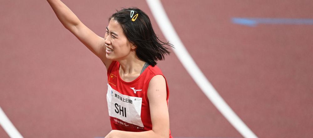 中国领跑东京残奥会奖牌榜