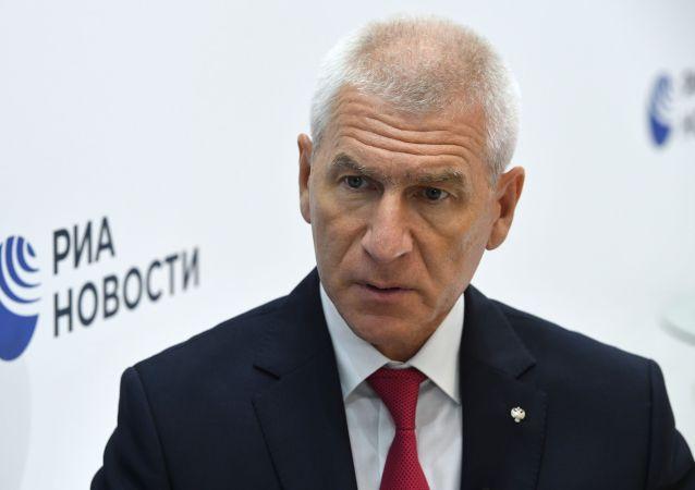 俄体育部长:2022年冬奥会组委会在新冠病毒方面的要求将不亚于东京奥运会