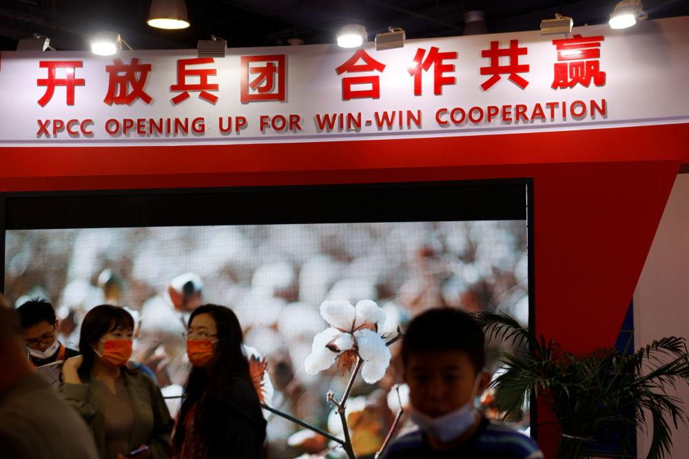 中国国际服务贸易交易会在北京开幕