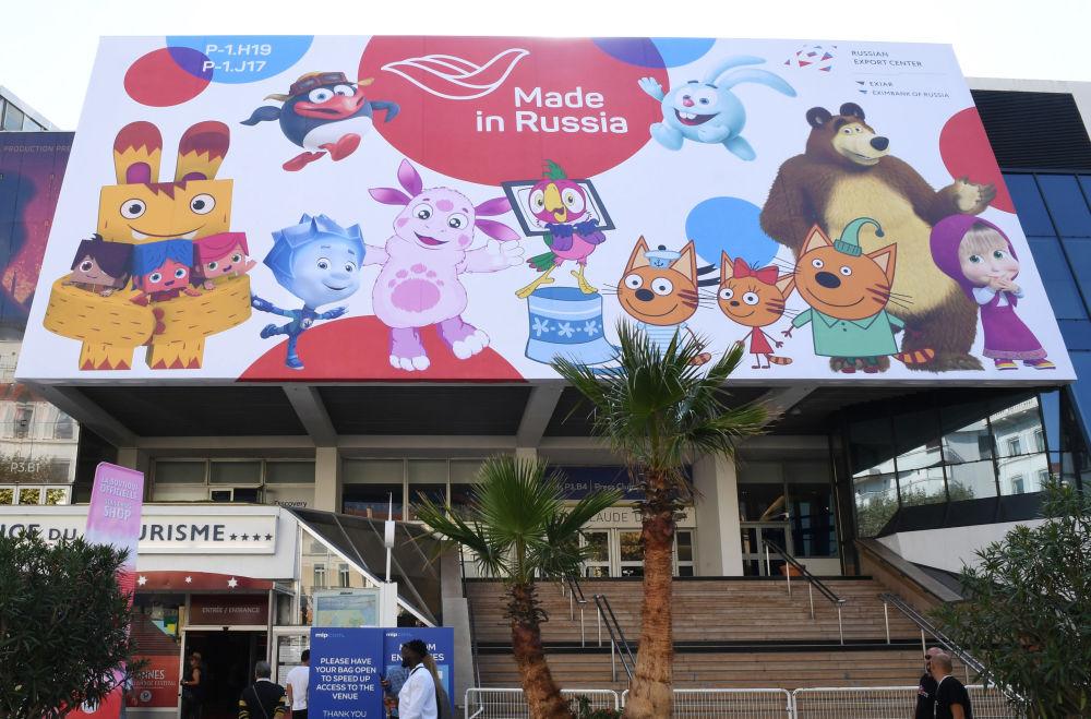 戛纳文化宫悬挂的俄罗斯动画片广告。