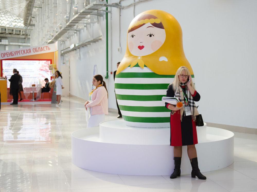 在索契举行的第二届世界粮食论坛。